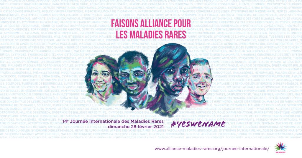 """Affiche de la journée internationale des maladies rares 2021. Il est écrit : """"Faisons alliance pour les maladies rares."""""""